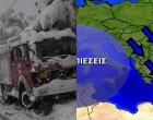 Μαρουσάκης για καιρό: Πιθανό κύμα ψύχους στο πρώτο 15ήμερο Μαρτίου, τα τρία σενάρια