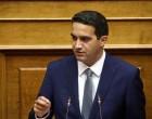 Μιχάλης Κατρίνης – Βουλευτής ΚΙΝΑΛ: «Αναπάντητα τα ερωτήματά μας για τα «Κόκκινα Δάνεια»