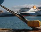 Πανελλαδική 48ωρη απεργία σε όλες τις κατηγορίες πλοίων