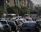 Δεν θα δοθεί παράταση για τα τέλη κυκλοφορίας