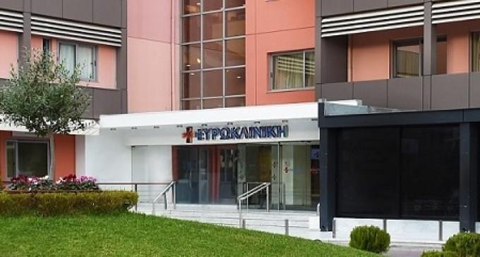 ΕΥΡΩΚΛΙΝΙΚΗ ΑΘΗΝΩΝ: 14 Απολύσεις σε 2 μέρες καταγγέλλει το Κλαδικό Σωματείο Αθήνας – Στάση εργασίας και παράσταση διαμαρτυρίας;