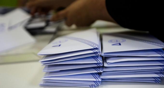 Τηλεδιάσκεψη ΝΔ για τον νέο εκλογικό νόμο στην Αυτοδιοίκηση: «Επιστρέφει η λογική στη διακυβέρνηση των ΟΤΑ»