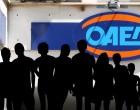 ΟΑΕΔ: Πώς, πότε και σε ποιους θα καταβληθεί η δίμηνη παράταση των επιδομάτων