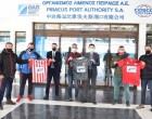 ΟΛΠ: Υποστηρίζει τη λειτουργία των αθλητικών συλλόγων του Δήμου Κερατσινίου – Δραπετσώνας (φωτο)