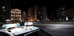 Επίθεση με γκαζάκια στο Ίδρυμα Μητσοτάκη στο Θησείο