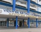 Μνημόνιο Συνεργασίας μεταξύ ΥΝΑΝΠ και Εθνικής Αρχής Διαφάνειας