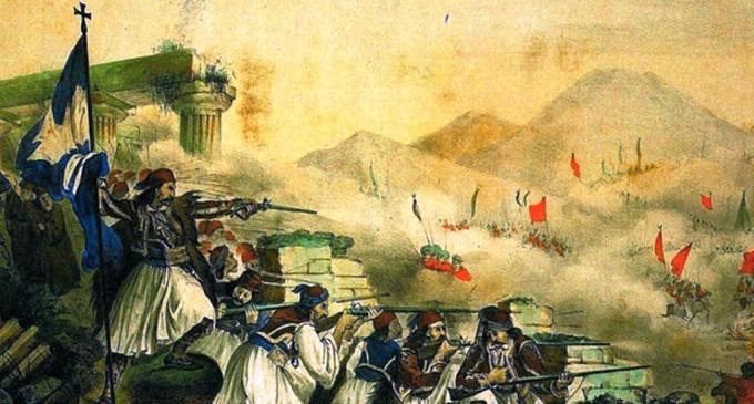 Το πηγάδι των «στεναγμών» των Αγίων Θεοδώρων. Μια άγνωστη πτυχή των επιχειρήσεων του 1827 – Γράφει ο Στέφανος Μίλεσης