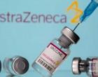 Εμβόλιο AstraZeneca: Θρομβώσεις και εγκεφαλική αιμορραγία σε άτομα που το έκαναν στην Δανία
