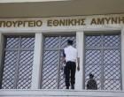 Υπουργείο Εθνικής Άμυνας: Εγκρίθηκαν 138 μόνιμες προσλήψεις σε ΓΕΝ, ΓΕΣ, ΓΕΑ και Στρατιωτικά Νοσοκομεία – Η κατανομή των θέσεων