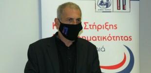 Παρουσίαση υπηρεσιών του Κέντρου Στήριξης Επιχειρηματικότητας του Δήμου Πειραιά για τη δράση «e-λιανικό»