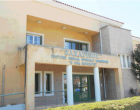 Κορωνοϊός: Συρροή 18 κρουσμάτων εντός γηροκομείου στη Λέσβο – Πόσοι είχαν εμβολιαστεί