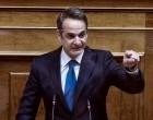 Μητσοτάκης προς Τσίπρα: Σας επιστρέφω το «κατηγορώ», εσείς ενσαρκώνετε την υποκρισία και τον φανατισμό