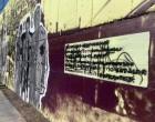 Βανδάλισαν τοιχογραφία για τους Εβραίους της Θεσσαλονίκης – Καταδίκη της Ισραηλιτικής Κοινότητας