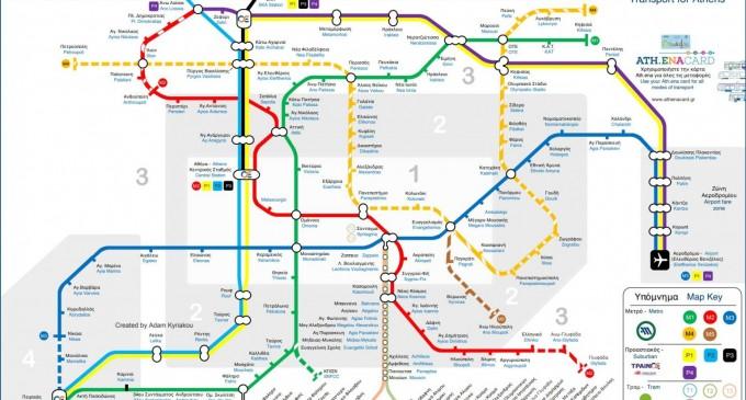 Δίκτυο Μετρό με πάνω από 100 σταθμούς στην Αθήνα – Οι 6 επεκτάσεις που σχεδιάζονται