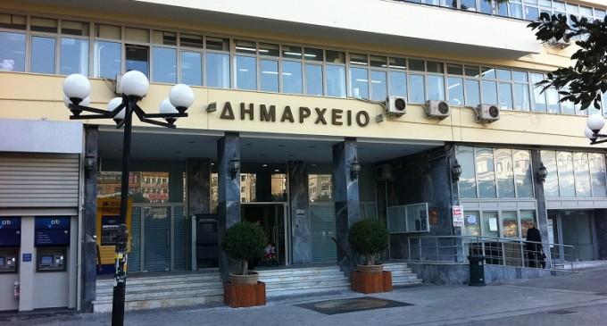 Απαλλαγές τελών για επιχειρήσεις που έχουν αναστείλει τη λειτουργία τους λόγω πανδημίας από τον Δήμο Πειραιά