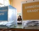 Σε δημόσια διαβούλευση ο νέος εκλογικός νόμος – Τι αλλάζει (έγγραφο)