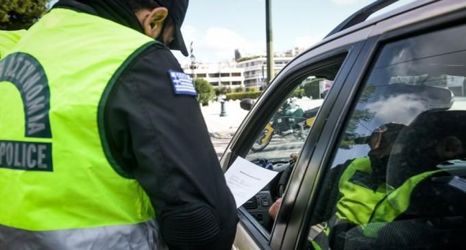 Έλεγχοι για τον κορωνοϊό: Πρόστιμα 589.050€ και επτά συλλήψεις το τελευταίο διήμερο