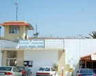 Πάτρα – Φυλακές Αγίου Στεφάνου: Αποφυλακίσθηκαν κρατούμενοι αν και βρίσκονταν σε καραντίνα με κορωνοϊό
