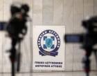Κολωνός: Δυο συλλήψεις για απόπειρα εμπρηστικής επίθεσης