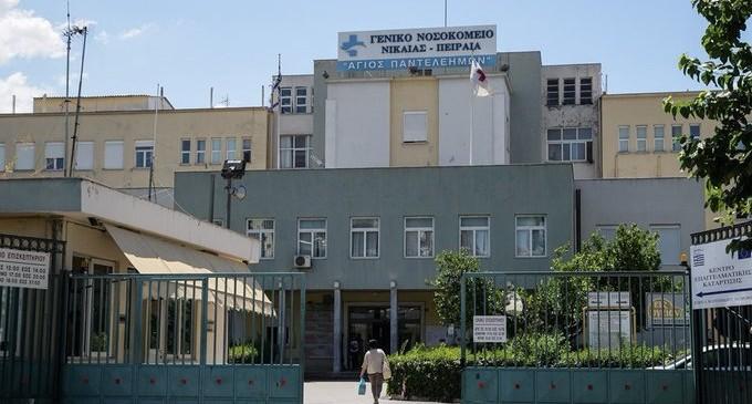 Φ.Μπακαδήμα: «Υπό λειτουργική κατάρρευση το νοσοκομείο της Νίκαιας»