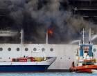 Κέρκυρα: Υπό πλήρη έλεγχο η φωτιά στο κρουαζιερόπλοιο