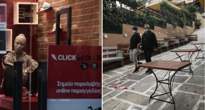 Lockdown – Άνοιγμα σε… δόσεις: Το σχέδιο για το λιανεμπόριο – Πότε θα βγουν τραπεζάκια έξω σε εστιατόρια και καφετέριες