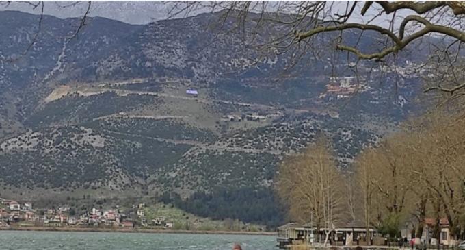25η Μαρτίου – Ιωάννινα: Ελληνική σημαία 1.200 τ.μ. «κάλυψε» το Μιτσικέλι