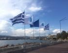 Ο ΟΛΕ τιμά την επέτειο των 200 χρόνων από την Ελληνική Επανάσταση