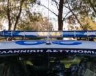 Συνελήφθη ο 25χρονος που ξυλοκόπησε καθηγητή ΤΕΦΑΑ στο πάρκινγκ της σχολής