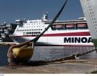 Περιπέτεια για τo «Φαιστός Παλάς» – Ταλαιπωρία για τους επιβάτες της γραμμής Χανιά – Ηράκλειο – Πειραιά