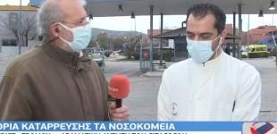 Κραυγή αγωνίας από το Αττικόν: «Να έρθει η κυβέρνηση να αποφασίσει ποιος θα νοσηλευτεί»