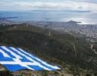 Σημαία 4.000 τ.μ. τοποθέτησε στον Υμηττό ο Δήμος Γλυφάδας