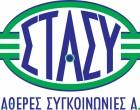 ΤΡΑΜ: Ενεργοποίηση νέων επεκτάσεων ζητούν και οι ηλεκτροδηγοί της ΣΤΑΣΥ