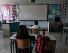 Ανατροπή από τους λοιμωξιολόγους: Πάμε για άνοιγμα σχολείων και διαδημοτικές μετακινήσεις