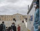 Κορωνοϊός: 1.707 νέα κρούσματα -69 νεκροί, 681 διασωληνωμένοι