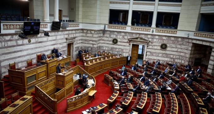 Βουλή: Ψηφίστηκε επί της αρχής στην αρμόδια επιτροπή το νομοσχέδιο για τις εκλογές στην αυτοδιοίκηση