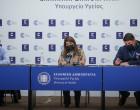 Κορωνοϊός: Εικόνα σταθεροποίησης μετά από 7 εβδομάδες -Τι θα συνυπολογιστεί για το άνοιγμα δραστηριοτήτων