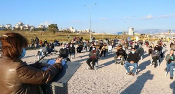 Συγκέντρωση στο πάρκο Κράκαρη στη Δραπετσώνα από το ΚΚΕ