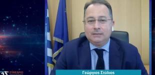 Γιώργος Στύλιος- Υφυπουργός αρμόδιος για ειδικά ψηφιακά έργα και Κτηματολόγιο: «Γίνονται ενέργειες για ψηφιοποίηση των Υποθηκοφυλακείων της χώρας»