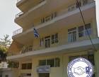 Ένωση Αστυνομικών Υπαλλήλων Πειραιά: Σύλληψη τριών γυναικών διότι κατάρτιζαν, διένειμαν και χρησιμοποιούσαν πλαστές βεβαιώσεις COVID-19 με αποτέλεσμα «Αρνητικό»