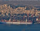 Γεωργιάδης: Mόλις ξεπεραστεί η πανδημία θα υπάρχει σημαντική συνέχεια για τις κινεζικές επενδύσεις στην Ελλάδα