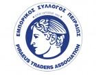 Εμπορικός Σύλλογος Πειραιώς: «Δεν λύνονται έτσι τα προβλήματα της πραγματικής οικονομίας»