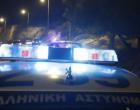 Φάληρο: Επίθεση σε περιπολικό που πήγε να διαλύσει συγκέντρωση