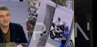 Δολοφονία Γιώργου Καραϊβάζ: Αυτό είναι το βίντεο-ντοκουμέντο με τους εκτελεστές που εξετάζει η ΕΛ.ΑΣ (βίντεο)