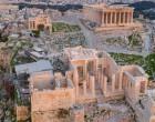 «Ελλάδα 2.0»: Τα περιβαλλοντικά έργα του Ταμείου Ανάκαμψης -Οι 16 βασικές προτεραιότητες