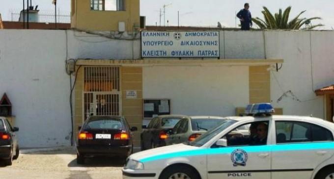 Απετράπη απόδραση: 12 κρατούμενοι των φυλακών «Αγ. Στεφάνου» ετοίμαζαν να διαφύγουν