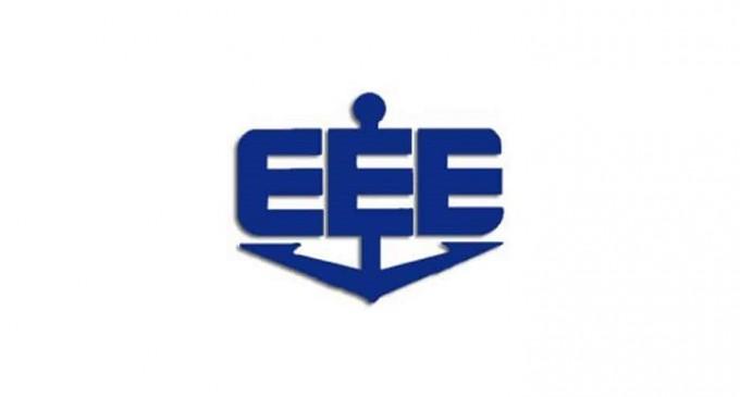 Στα μέσα κοινωνικής δικτύωσης η Ένωση Ελλήνων Εφοπλιστών