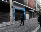 Επιπλέον 3 δις ευρώ για την στήριξη επιχειρήσεων που έχουν πληγεί ακόμα και από θεομηνίες