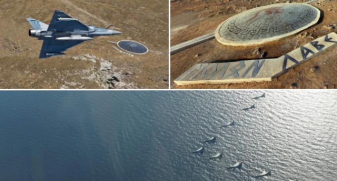 Φόρος τιμής στους ήρωες της Πολεμικής Αεροπορίας : Η «ασπίδα» του Υποσμηναγού Σιαλμά δείχνει το δρόμο στα Ελληνικά «γεράκια»