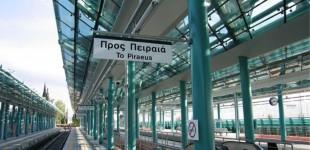 Αλβανός επιδειξίας αυνανιζόταν μπροστά σε ανήλικους σε σταθμό του ΗΣΑΠ